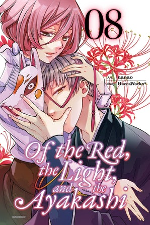 of-the-red-the-light-and-the-ayakashi-vol-8