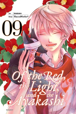 of-the-red-the-light-and-the-ayakashi-vol-9