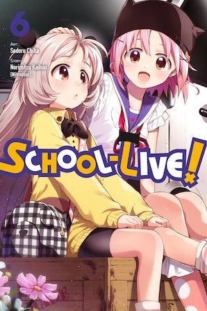 school-live-vol-6