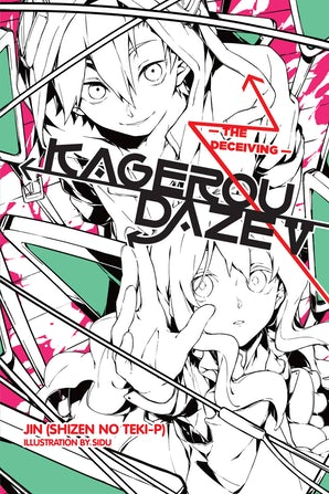Kagerou Daze, Vol. 5 (light novel)