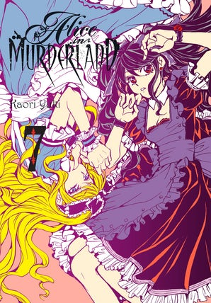 alice-in-murderland-vol-7