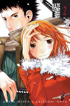 Kaze No Hana, Vol. 2