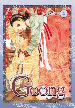 goong-vol-4