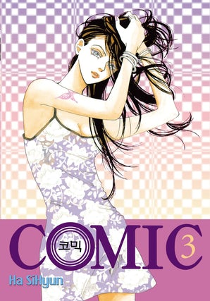 comic-vol-3