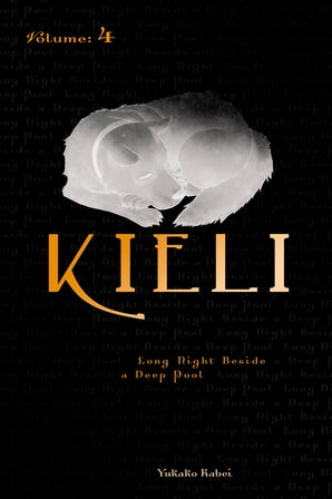 Kieli, Vol. 4 (light novel)