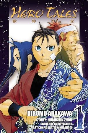 hero-tales-vol-1