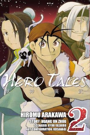hero-tales-vol-2