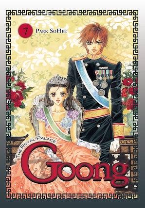 goong-vol-7