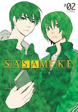 sasameke-vol-2