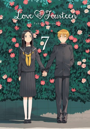 love-at-fourteen-vol-7