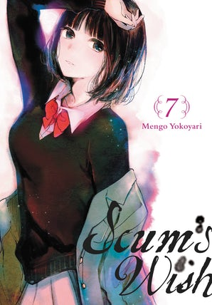 scums-wish-vol-7