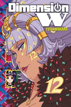 dimension-w-vol-12