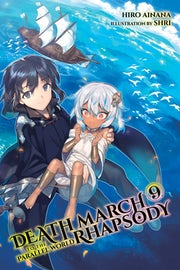 death-march-to-the-parallel-world-rhapsody-vol-9-light-novel