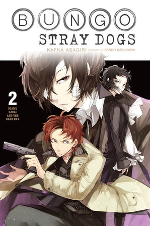 Bungo Stray Dogs, Vol. 2 (light novel)