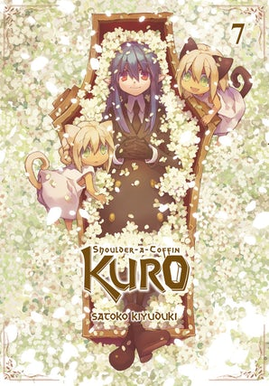 Shoulder-a-Coffin Kuro, Vol. 7