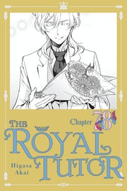 the-royal-tutor-chapter-78