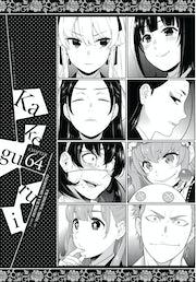kakegurui-compulsive-gambler-chapter-64