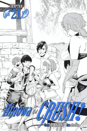 Hinowa ga CRUSH!, Chapter 21
