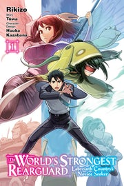 the-worlds-strongest-rearguard-labyrinth-countrys-novice-seeker-vol-1-manga