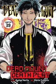 dead-mount-death-play-chapter-39