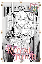 the-royal-tutor-chapter-88