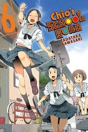 chios-school-road-vol-6
