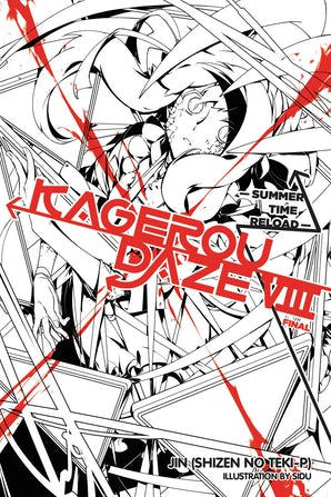 Kagerou Daze, Vol. 8 (light novel)