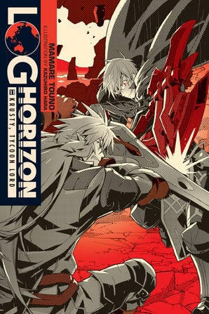 log-horizon-vol-11-light-novel