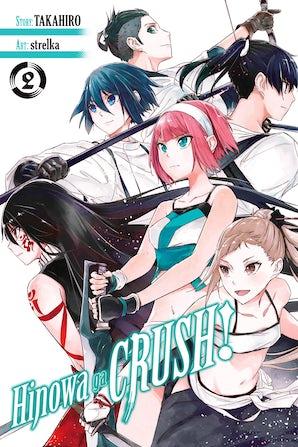 Hinowa ga CRUSH!, Vol. 2