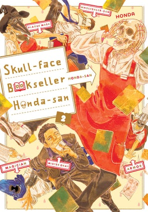 skull-face-bookseller-honda-san-vol-2