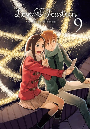love-at-fourteen-vol-9