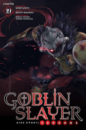 Goblin Slayer Side Story: Year One, Chapter 19