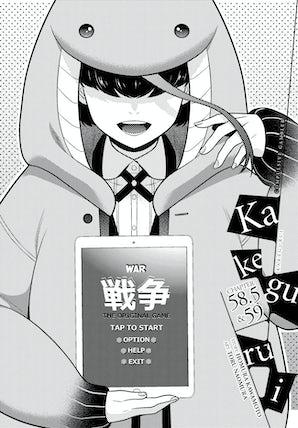 Kakegurui - Compulsive Gambler -, Chapter 58.5 & 59