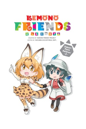 Kemono Friends à la Carte, Vol. 1