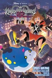 kingdom-hearts-3d-dream-drop-distance-the-novel-light-novel