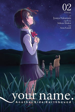 your name. Another Side:Earthbound, Vol. 2 (manga)