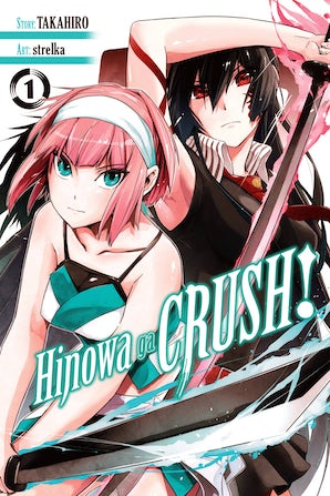 Hinowa ga CRUSH!, Vol. 1