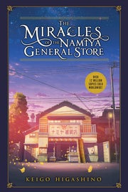 the-miracles-of-the-namiya-general-store