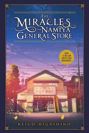 The Miracles of the Namiya General Store