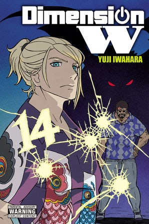 dimension-w-vol-14