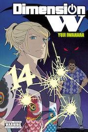 dimension-w-vol-14
