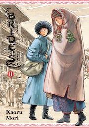 a-brides-story-vol-11