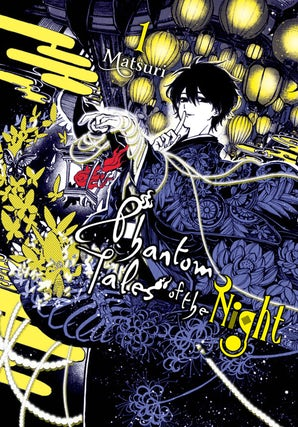 Phantom Tales of the Night, Vol. 1