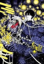 phantom-tales-of-the-night-vol-1