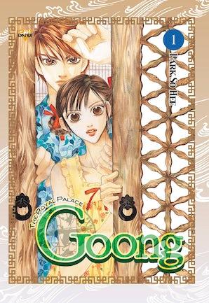 goong-vol-1