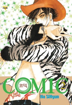comic-vol-2